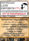 Petticoat Lane Emporium Ltd